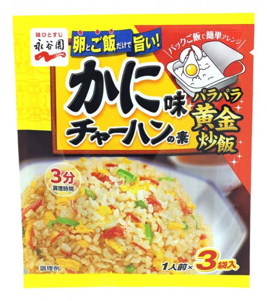 Nagatanien Gewürz für gebratenen Reis mit Krabben-Geschmack, 20,4 g
