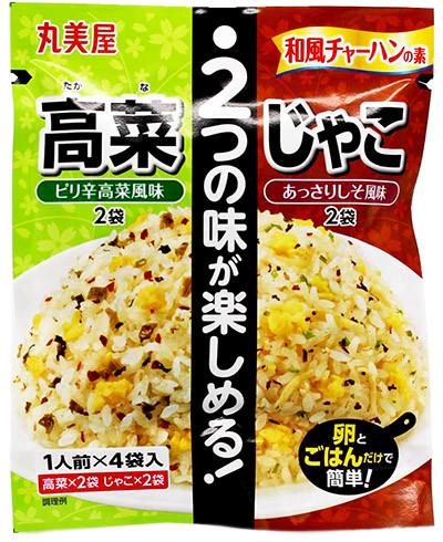 Marumiya Gewürz für gebratenem Reis mit Gemüse und Jako-Sardellen, 30 g