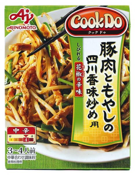 CookDo Sauce gebratenes Schweinefleisch mit Bohnensprossen scharf, 100 g