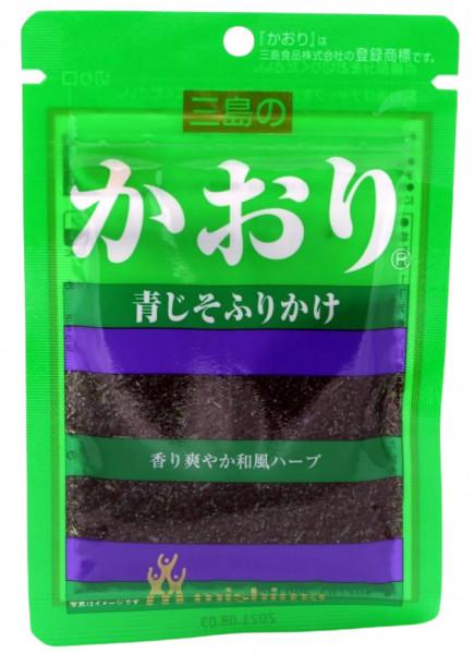 Kaori Furikake Reisgewürz Shiso-Blätter, 15 g