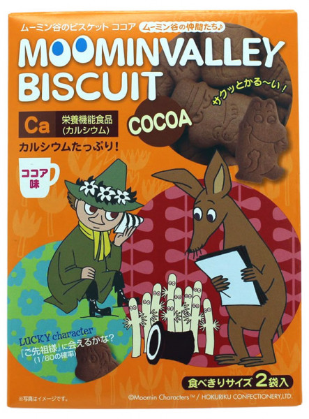 Japanische Muminvalley Kekse mit Kakao-Geschmack, 90 g