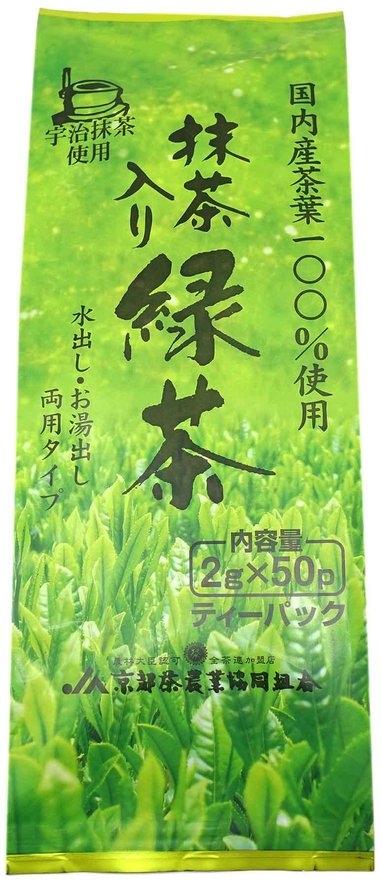 Grüner Tee mit Matcha im Teebeutel, 50 Beutel je 2 g