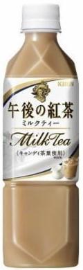 Kirin Gogo no Kocha Milk Schwarztee, 500 ml
