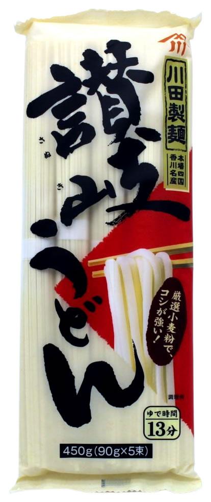 Kawada Sanuki Udon Weizennudeln, 5x 90 g