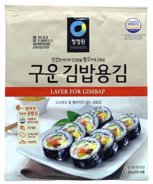 Seealgen für Gimbap und Sushi, 10 Blätter