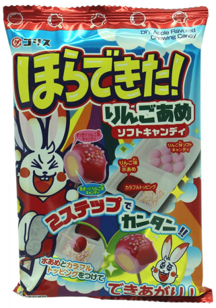 Coris Apfel Soft Bonbon, 34 g