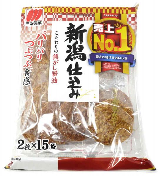 Nigata Jikomi Kodawari Reiskekse
