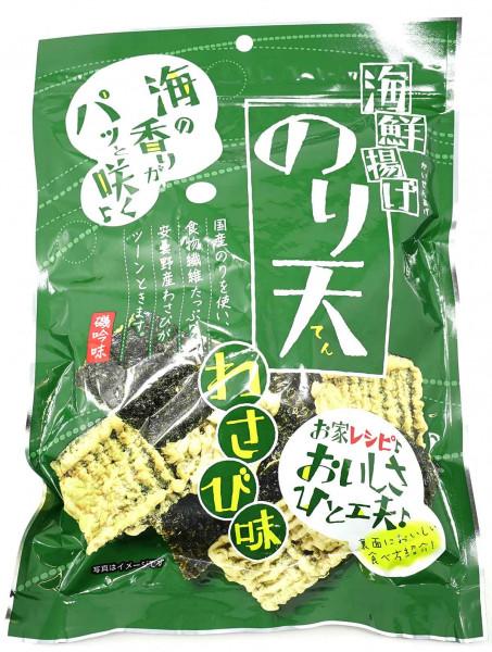 MARUKA Algenchips mit Wasabi, 70 g