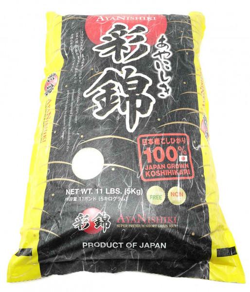 Ayanishiki Reis, 5 kg