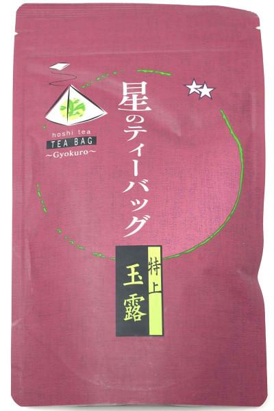 Hoshino Gyokuro Grüntee, 15 Beutel je 5 g