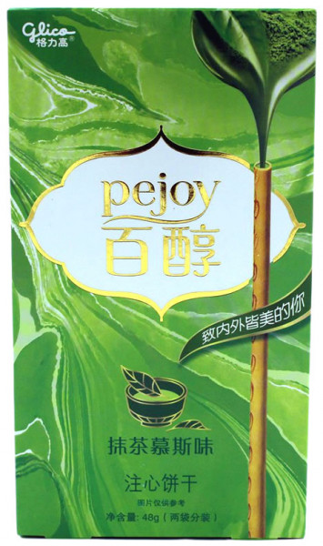 Glico pejoy Keksstick Matcha, 48 g