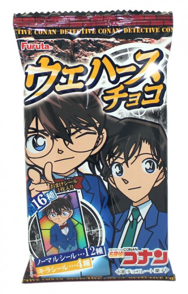 Furuta Detektiv Conan Schokoladenwaffel, 10,7 g