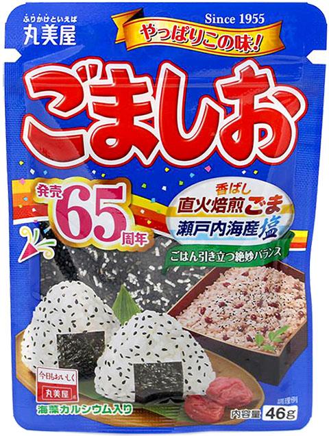 Marumiya Gomashio Reisgewürz mit Sesam und Salz, 46 g