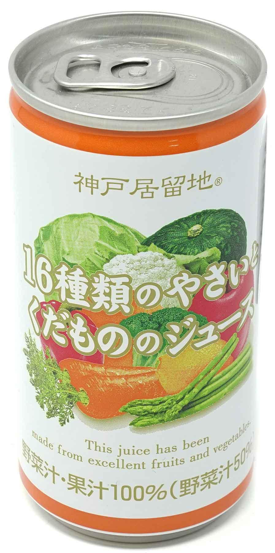 TOMINAGA Mehrfruchtsaft, 350 ml
