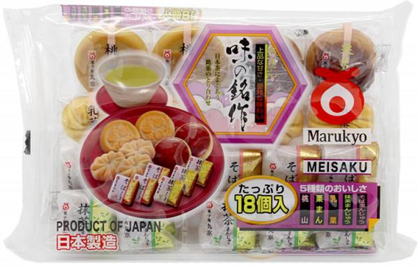 Marukyo Aji no Meisaku gefüllte japanische Mini-Kuchen, 250 g