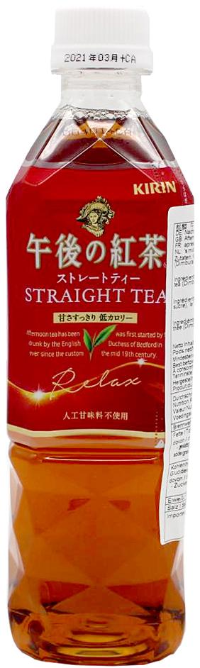 Kirin Gogo no Kocha Straight Schwarztee, 500 ml