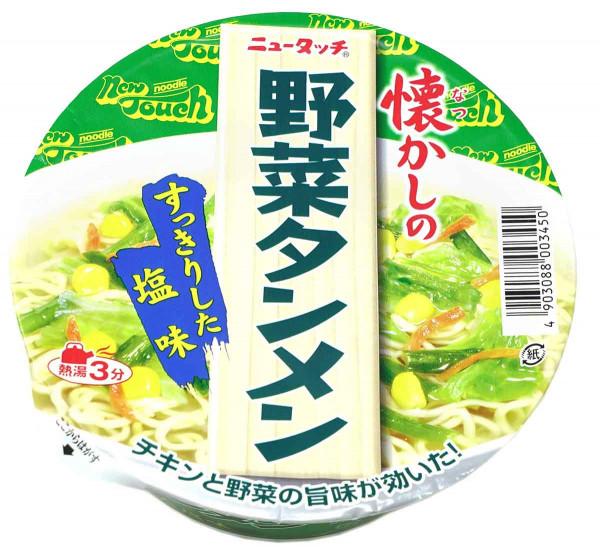 Natsukashi No Yasai Ramen mit Gemüse, 79 g