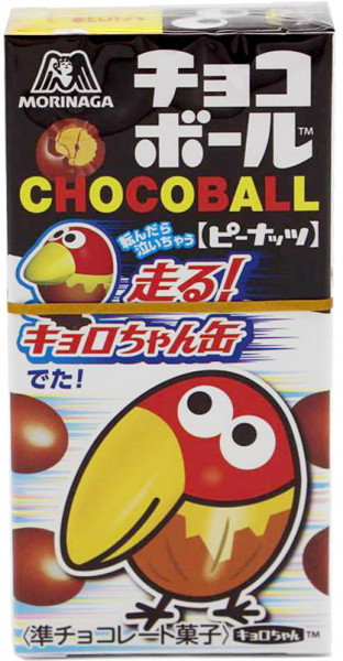 Morinaga Chocoball Erdnuss, 28 g
