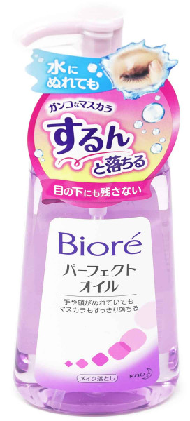 KAOU Biore Meiku Otoshi – Perfect Oil, 230 ml