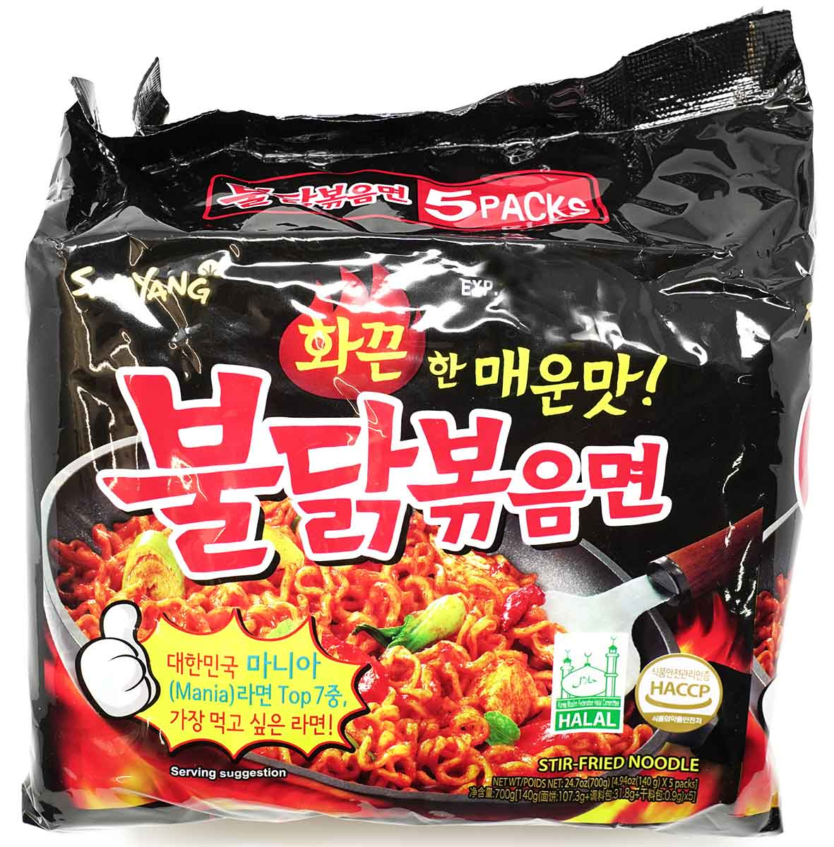 Samyang Hot Chicken Ramen, 5x 140 g